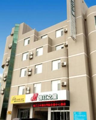Jinjiang Inn - Yantai International Convention Center