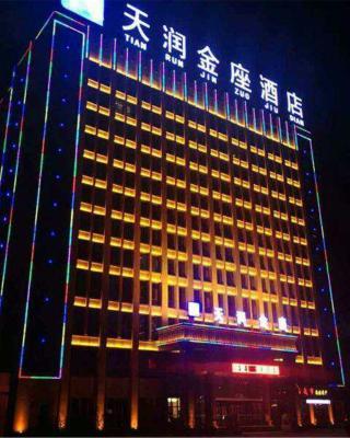 Tianrun jinzuo hotel Zhangye