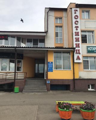 Hotel Eurodom