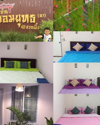 Baanpak Jomyutt Suan Phueng