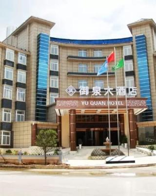 Huang Guo Shu Spring Grand Hotel
