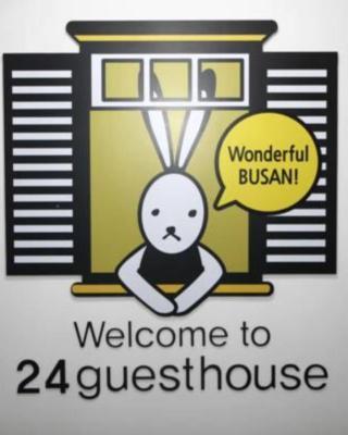 24 게스트하우스 남포역점