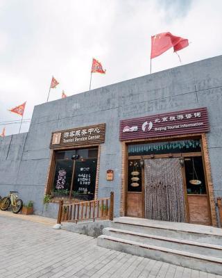 Beijing Badaling Leo Great Wall Hostel