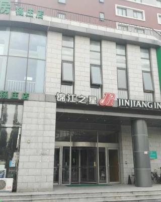 Jinjiang Inn Beijing Tongzhou Beiyuan Subway Station