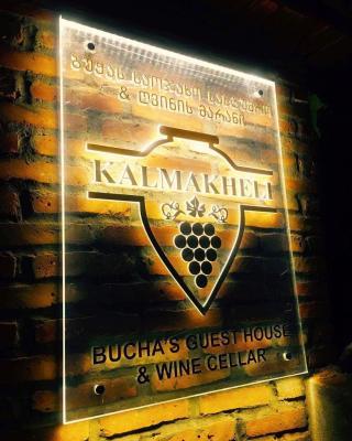 Bucha`s Guest House & Wine Cellar