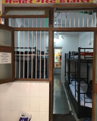 Manhar Guest House Dormitory