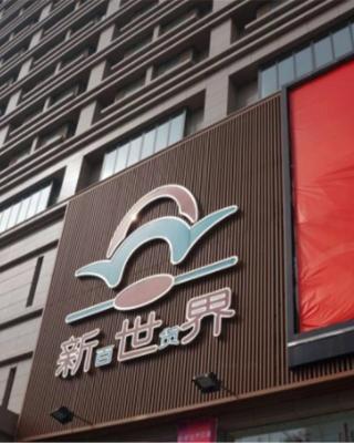 Tiancheng Business Hotel Xi'an