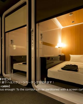 First Cabin Nagasaki