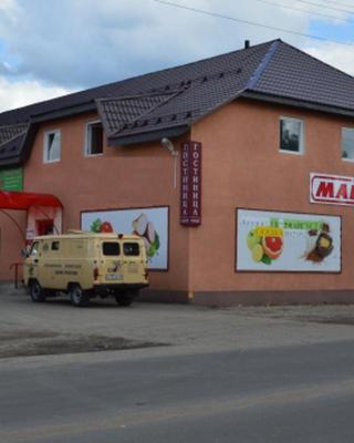 Mini-Hotel on Prosveshcheniya