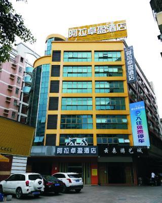 Ala Join Hotel - Foshan Nanhai Hongwei Building