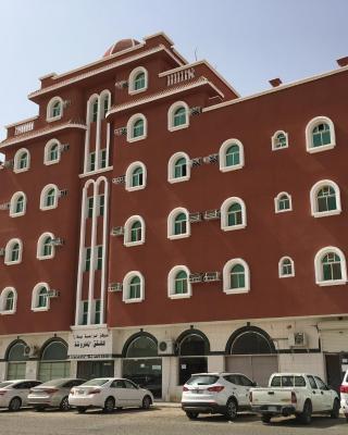 Al Raha Plaza Furnished Apartments