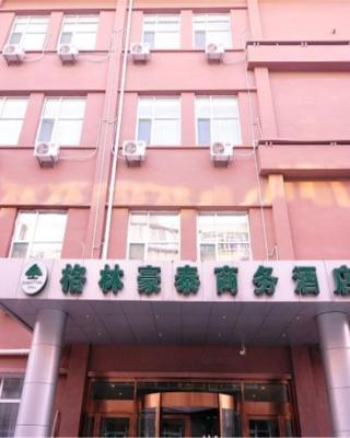 GreenTree Inn Shandong Jinan West Market Weiba Road Business Hotel
