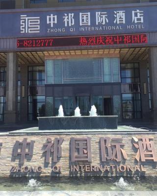 Zhong Qi International Hotel