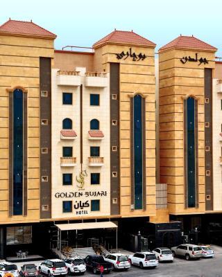 Golden Bujari Hotel Al Khobar