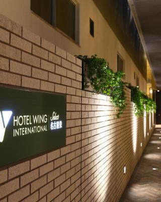 ホテル ウィング インターナショナル セレクト 名古屋 栄