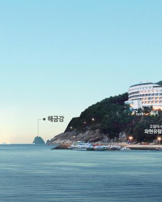 Hotel Riviera Geoje