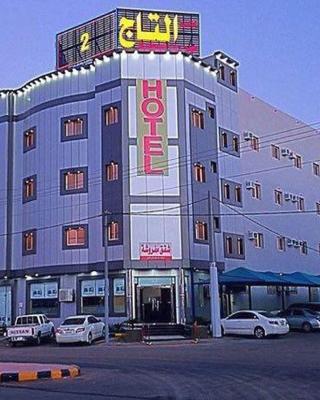 Almasah Altaj Aparthotel 2
