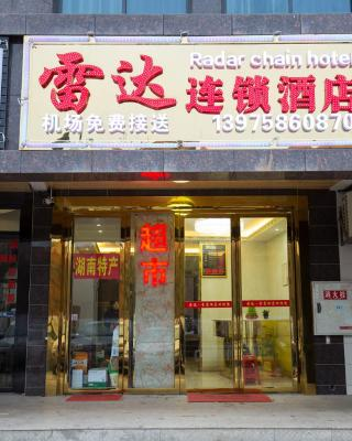 Changsha Airport Leida Chain Hotel