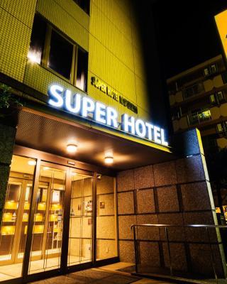 Super Hotel Minami Hikone Ekimae