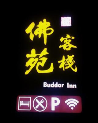 Buddar Inn
