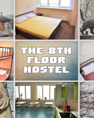 Hostel Seventh floor