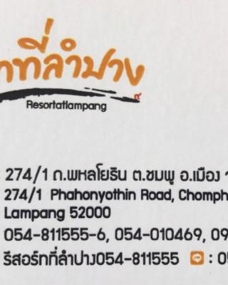 Resort At Lampang