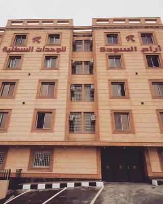 Aram Al Souda Furnisheed Units