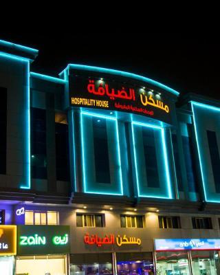 Maskan Al Dyafah Hotel Apartments 2