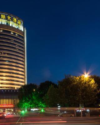 TaiCang ZhongGu International Hotel