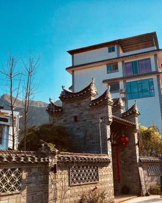 Xian Gui Garden
