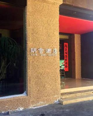 Urumqi YUESHE Hotel