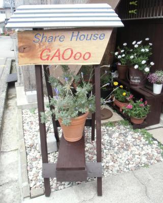 Kanazawa Share House GAOoo
