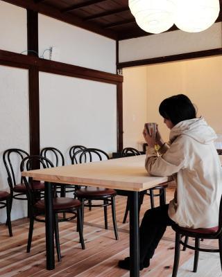 Shirakawago Guest House Kei