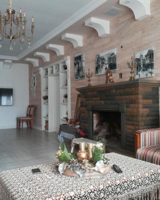 Guest House Sofia