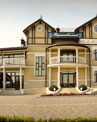 Park Hotel Warshawskiy