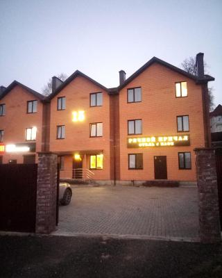 Hotel Rechnoy Prichal