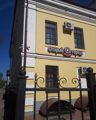 Stariy Gorod Hotel