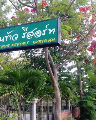 Ban Kaow Resort