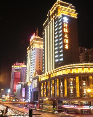 San Want Hotel Xining