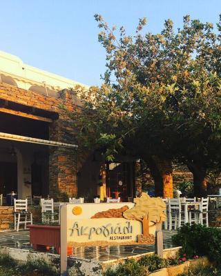 Ακρογιάλι-Akrogiali