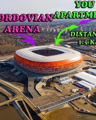 Apartments near Mordovia Arena