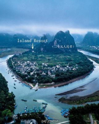 Yangshuo Xingping Island Resort