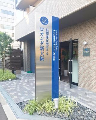 로칸다 신-오사카