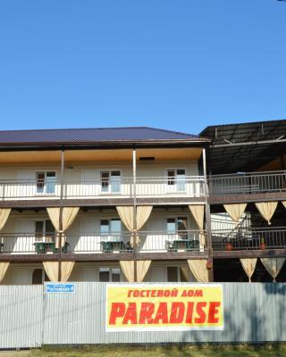 Гостевой дом Paradise