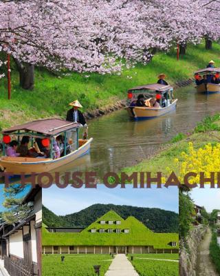 Guesthouse Omihachiman