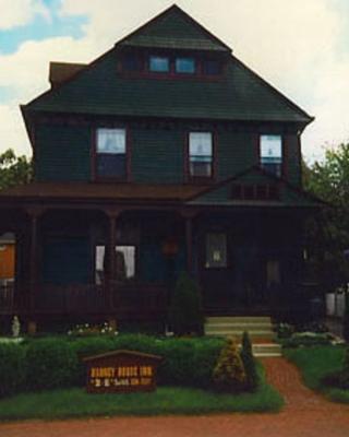 The Harney House Inn