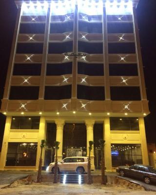 Moaitha Hotel