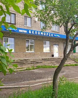 Belomorsk Hostel