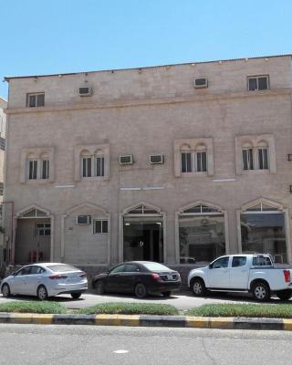 Dar AlSalam Furnished Units