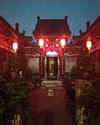 Pingyao Ancient City Zhengxin Caotang Inn